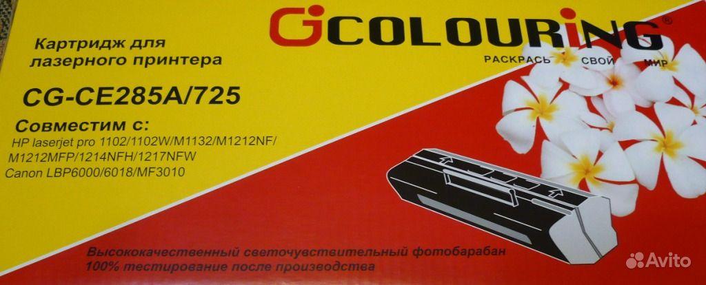 Картридж CE285A 725 для лазерного принтер HP Canon. Самарская область,  Самара