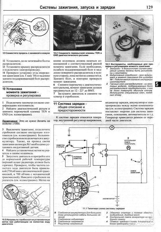 Инструкция, Руководство По Эксплуатации Mazda Tribute 3.0