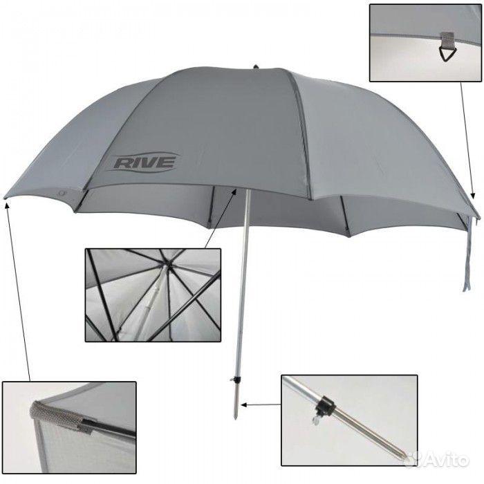 Всегда ждем Вас в нашем магазине! Зонт рыболовный RIVE серый 2,5 м. (34 05