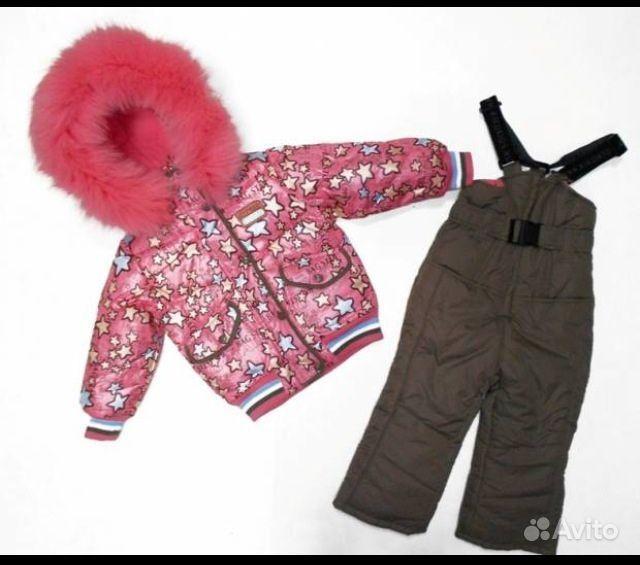 Магазины the pink panther одежда и бижутерия вконтакте - vk
