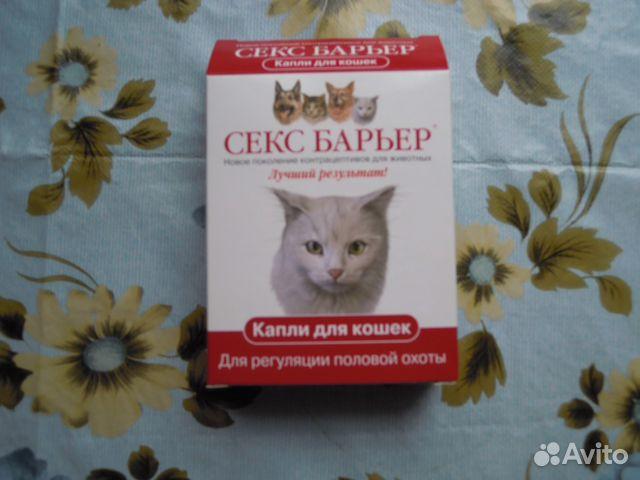 Секс барьер - купить, продать или отдать в Москве на Avito. Не распечатан