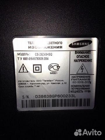 """29"""" Samsung CS-29Z40HSQ."""