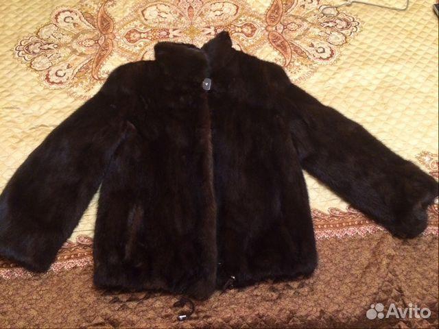Купить Одежду На Авито В Москве На Авито Женскую