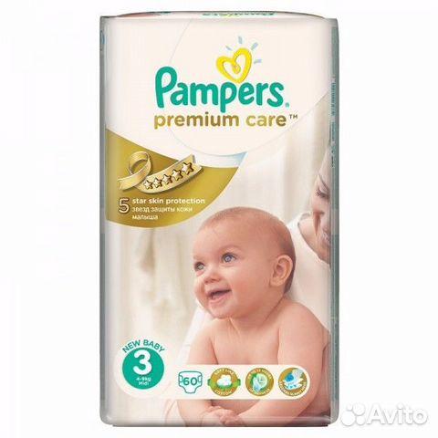 pampers-premium-care-3