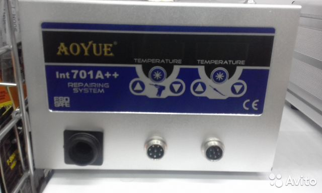 Aoyue 883 solder station infrared preheater preheating station reball reflow station repairing system