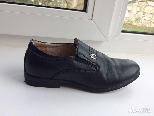 Туфли для мальчика в спб