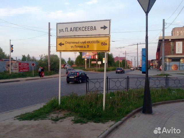 Комната , г смоленск, ул петра алексеева