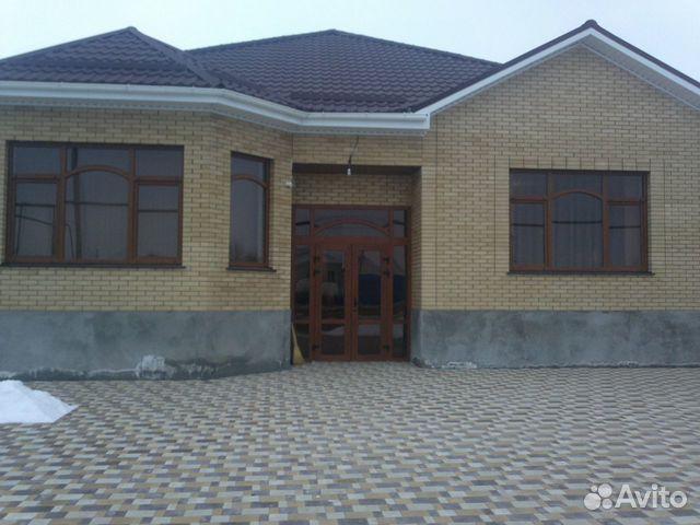 Дома в черкесске с фото