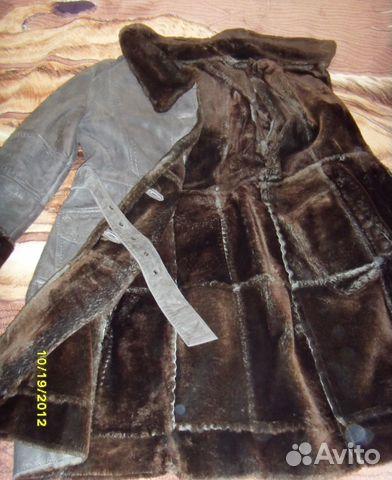 Одежда Сагитта