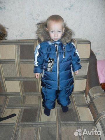 Детская Одежда Borrelli Официальный Сайт