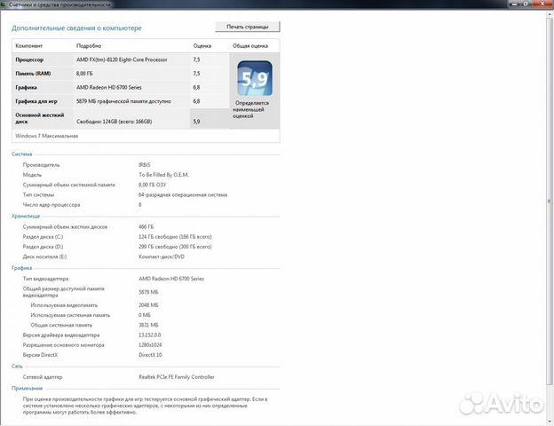 Free apache php mysql. free driver ati hd 4650. magix web designer 6 crack.