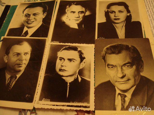 открытки актеров: