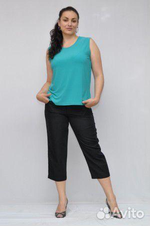 брюки женские 54 размера