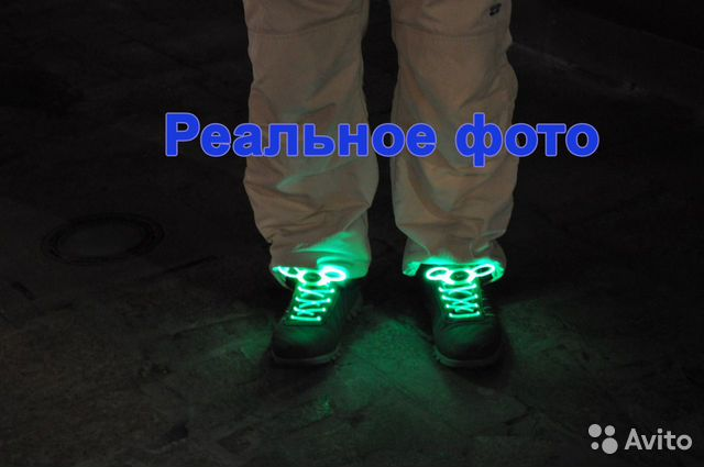 Как сделать светящиеся шнурки из чего 809