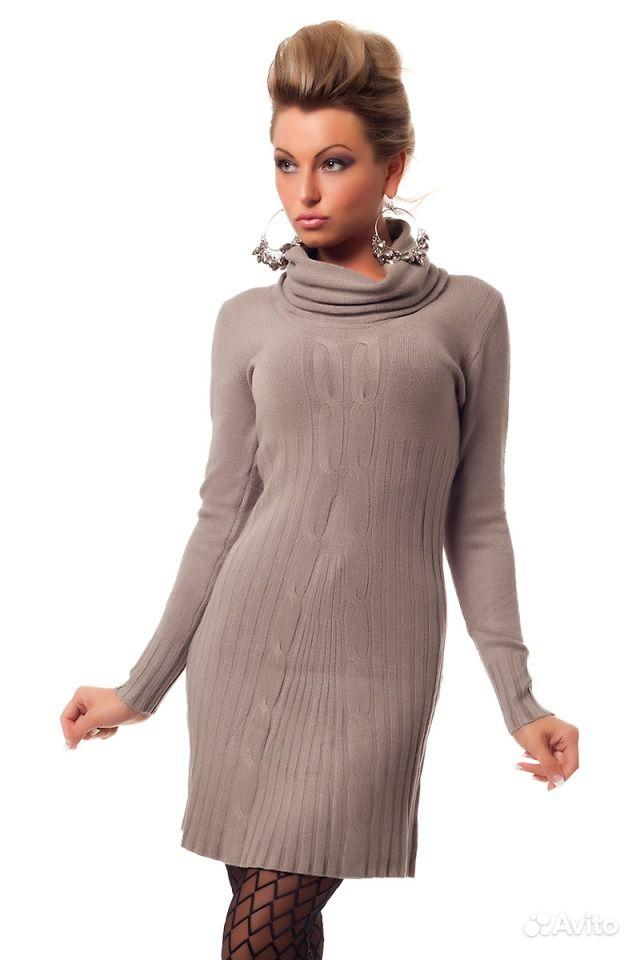 Купить Платье Итальянское В Москве