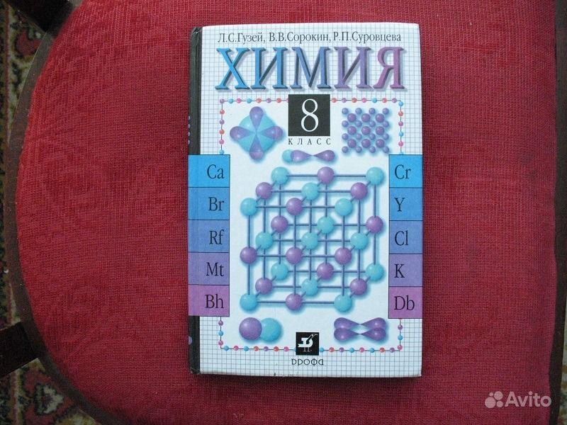 учебник русский язык 6 класс быстрова скачать