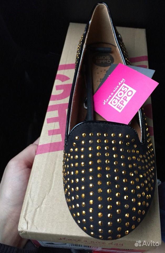 Интернет магазин обуви экко в москве скидки