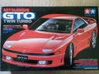 1/24 Mitsubishi GTO Twin Turbo
