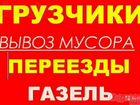 Вакансии логиста, водителя автобуса - Avito ru