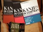 Kanji in context (Revised Edition), Workbook 1-2