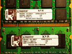 Kingston 1 GB DDR2 sdram PC2-5300 DDR2-667 SO-dimm