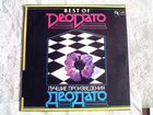 Пластинка. The Best Of Deodato. Мелодия