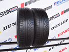 205 55 R16 Michelin Pilot Primacy 99T