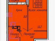 1-к. квартира, 33,7м², 8/19эт.
