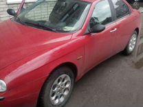 Alfa Romeo 156, 2001, с пробегом, цена 150000 руб.
