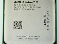 Процессор 2 ядра, 2.9 Ггц, AMD Athlon II X2 240