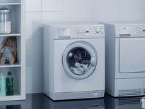 Ремонт стиральных машин в магнитогорске частные объявления подать объявление на авито ангарск