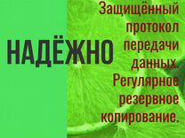 реквизиты госпошлины на регистрацию ип в московской области