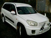 Toyota RAV4, 2000 г., Новокузнецк