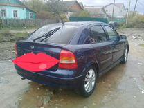 Opel Astra, 2000 г., Ярославль