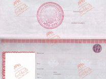 форма 210001 заявление о регистрации ип