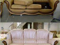 Мебель частные объявления рязань доска объявлений вязка кошек вновосибирске