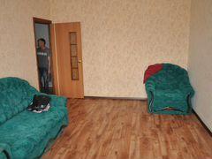 авито квартиры нижневартовск купить приклеивании фольги клей