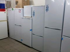 Купить холодильник бу в тольятти частные объявления авито вдв сергиев посад подать объявление в газету цена