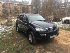Авито калязин авто с пробегом частные объявления работа иркутск свежие вакансии зарплата ру