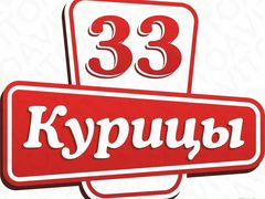 жалобы на гаи ставропольского края свежие вакансии