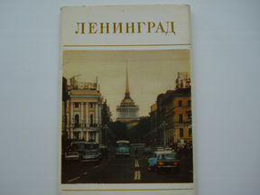 Набор открыток ленинград 1977 год