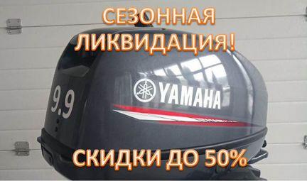 2Х-тактный лодочный мотор Yamaha 9.9 (15) gmhs Б/У объявление продам