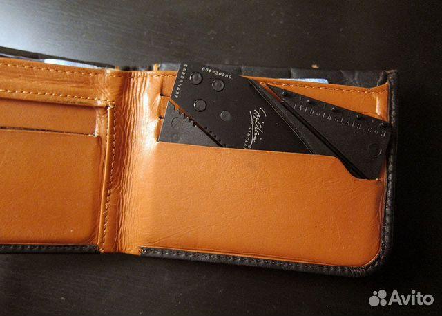 удобная кредитная карта без оформления