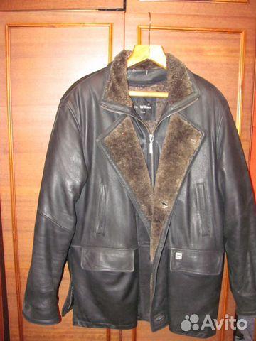 Купить Куртку Саратов