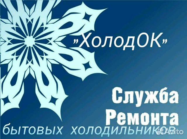Дать объявление на авито бесплатно в железногорске курской области авто ру красноярск продажа авто частные объявления