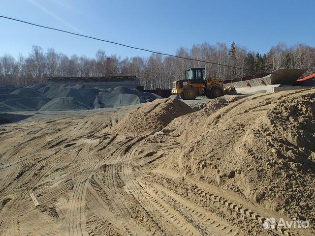 Бетон куплю челябинская область цемент м500 мешок в москве