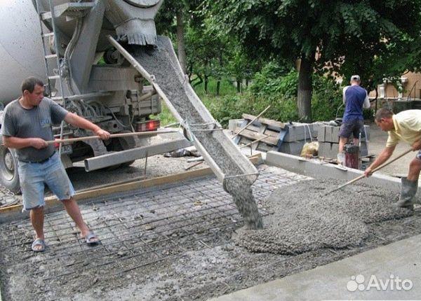 Бетон купить киров калужская область бетон b15 w6