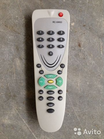 том, где в усолье купить пульт для телевизора интервал