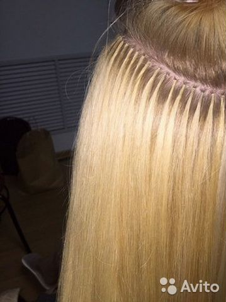 Подать объявление наращивание волос продажа бизнеса в москве салон штор