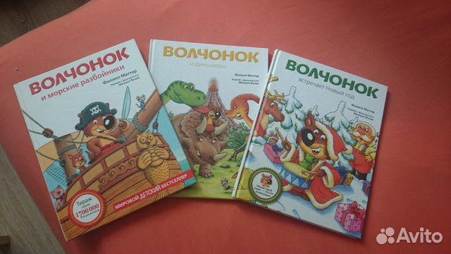 вологда авито купить книгу анжелина балерина Константин Михайлович Максимка